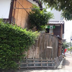 aotake(京都)