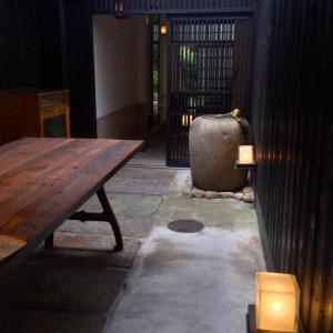 キッサマスター(京都)