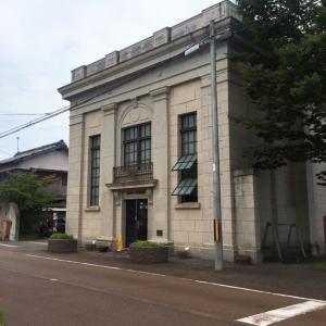 ヴォーリズ資料館、今津幼稚園
