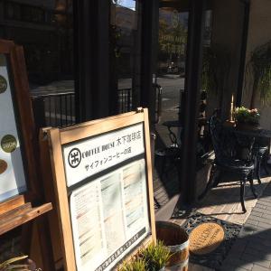 木下珈琲店(京都)