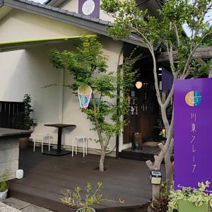 川東菓子店(香川)