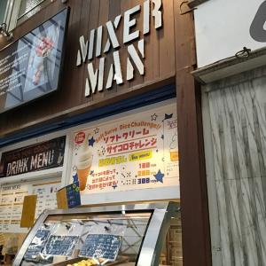 mixer man(香川)