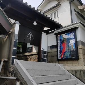国芳美術館ーー常設展