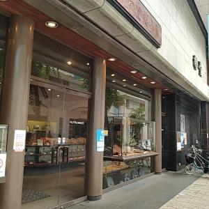 くつわ堂(香川)