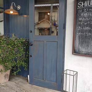 シウンカフェ(香川)