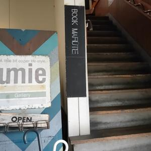 umie(香川)