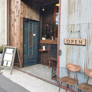 ラフ&タフコーヒースタンド(香川)