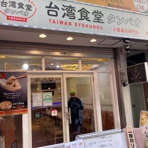 我が街に「台湾食堂」がやって来た♪