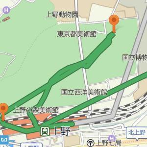 芸術の秋vs食欲の秋…上野駅周辺を攻略していく