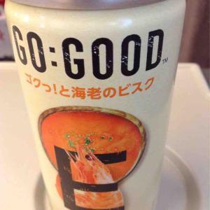 【11.10おみやげの旅】東海道新幹線ではこの駅弁がマストアイテム