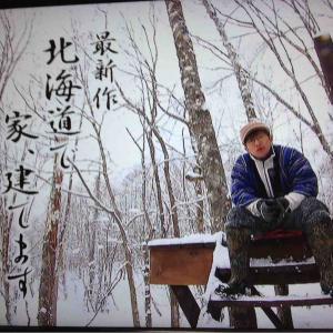 【オンデマンド】水どう最新作第8夜目を視聴