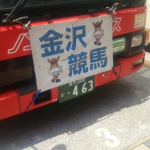 【ダービーシリーズ2020】石川ダービー過去の傾向