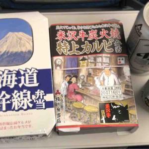 【野球で地域密着】7.15名古屋遠征…久々新幹線で暴飲暴食