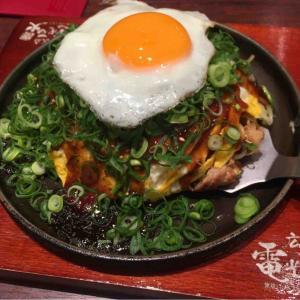 東京駅地下レストラン攻略#4