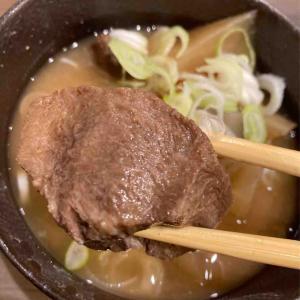 【野球で地域密着】仙台では牛タンは味噌汁に入れるもの!