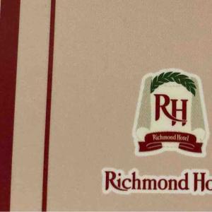 【ロイヤルHDめぐり】リッチモンドホテル→ロイホ→てんや…はどこだ