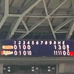 【野球観戦】8.1京セラドーム…1イニング10点の猛攻で変な笑いが出てしまう
