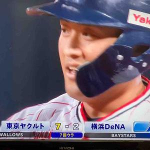 【テレビ観戦】荒木ダメ押しタイムリー