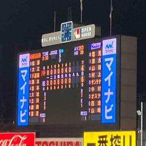 【9.24神宮】今年最後の公式戦観戦