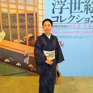 秋草の着物にトンボ染め帯で大阪市立美術館へ