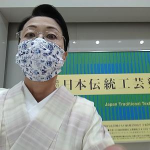 夏紅花で第5日回日本伝統工芸展へ