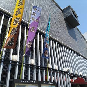 Jガールさんと上方歌舞伎会へ