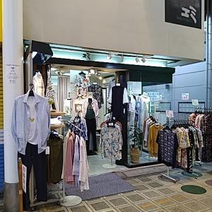 駒川商店街でお買い物