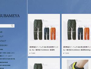 ユニフォームのツバメヤ ネット通販サイトBASE店OPEN!