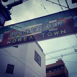 soramama☆コリアンタウン