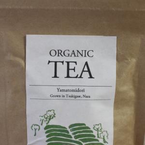 月ヶ瀬紅茶