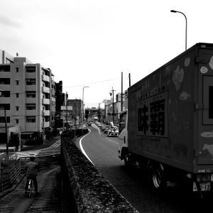 東海道五十九次