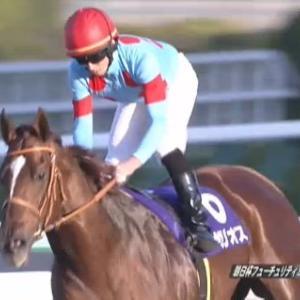 【競馬】姉サラキアが有馬記念で2着着たけど 半弟サリオスは本当にマイラーなのか?