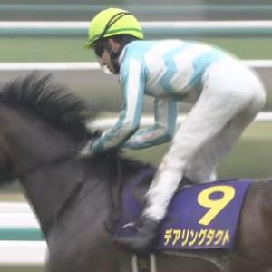 【競馬】アンカツ「正直、デアリングタクトの牝馬3冠は揺るぎないと思うね」