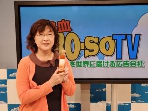 千葉テレビに生出演