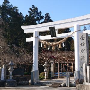 金蛇水神社  &  竹駒神社 参拝   楽しく金運アップ♪