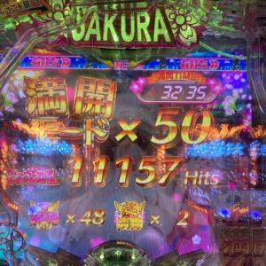 ぱちんこAKB48 桜LIGHT Ver.