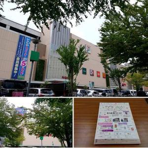 初会場アリオ川口!9月18日(水)ママハピdeAi@アリオ川口イベントのお知らせ