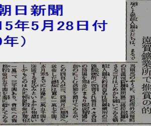 「(徴用工は)奴隷のような扱いだったというのは全く間違い」落星台経済研究所・李宇衍研究委員
