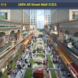 韓国初の「ジャパンタウン」造成に反対の声多数 国民請願20万人を目指す 締め切りは3月21日
