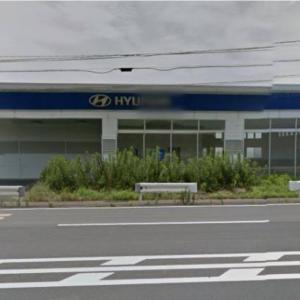 韓国自動車メーカーヒュンダイ日本再進出か ネクソを武器に復活へ