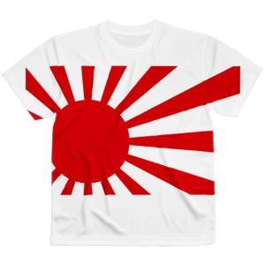韓国国会が東京五輪での旭日旗持ち込み禁止を求める決議 「侵略と戦争の象徴である旭日旗が応援の道具として使われることがないよう」