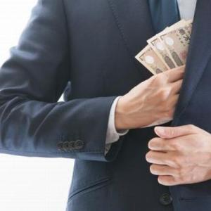 「管理組合理事による3千万円着服事件」から学びたいこと