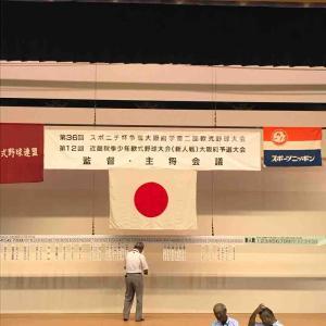 第36回スポニチ杯争奪大阪府学童二部軟式野球大会❗️