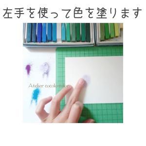 左手で描くってどういうこと?何が特別なの?
