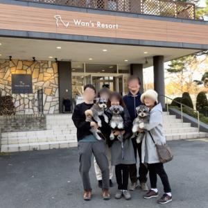Wan's Resort 山中湖*