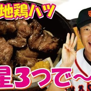 宮崎地鶏とワインのお店「おにゆるび」