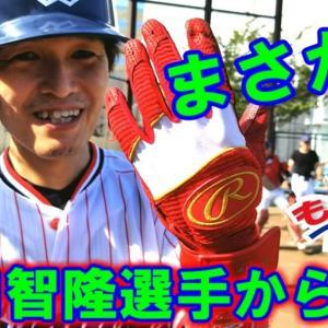 錦糸公園ものまねプロ野球vsリベルタドーレス試合ダイジェスト!