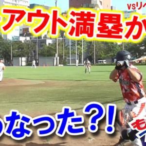 ノーアウト満塁の大ピンチからの渾身の投球!