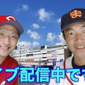 久しぶりの二セーヤ&桑田真似ライブ配信20200912