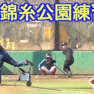錦糸公園練習会